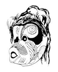 Bella Coola Mask 4